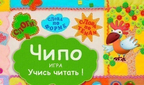 Онлайн игры бесплатно для детей обучение чтению обучение крупье бесплатно